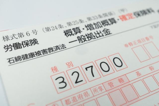 節税効果を生む保険