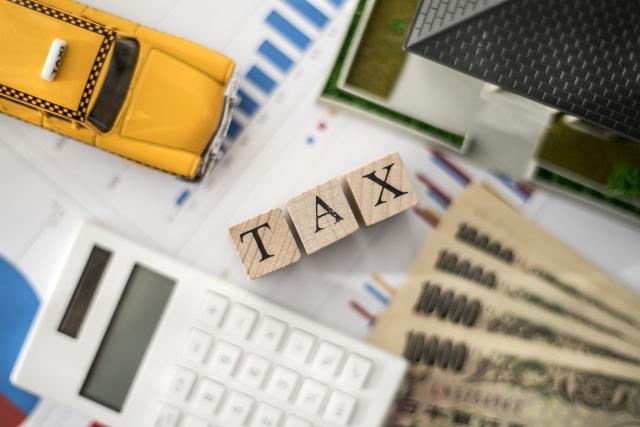 法人実効税率のイメージ